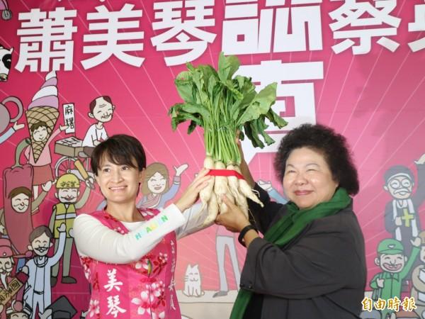 高雄市長陳菊(右一)與花蓮立委候選人蕭美琴(左一)。(資料照,記者王錦義攝)