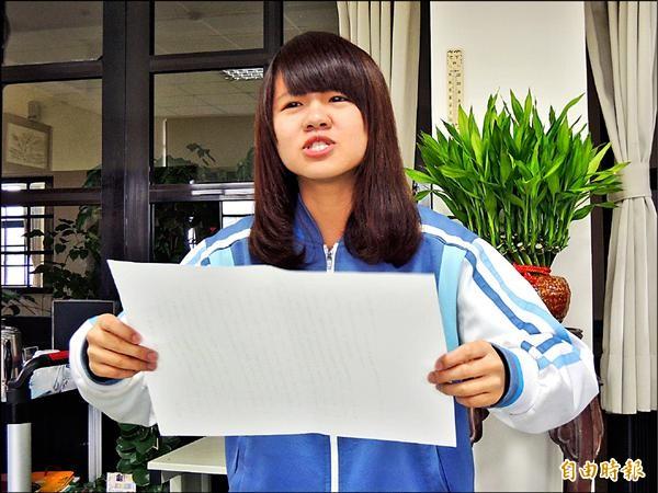 蘭陽女中學生陳珮瑄,參加全國語文競賽,榮獲國語朗讀高中組第一名。(記者江志雄攝)