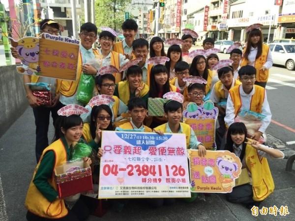 台中市7所大學高中要在27日為創世踩街義賣。(記者蘇金鳳攝)