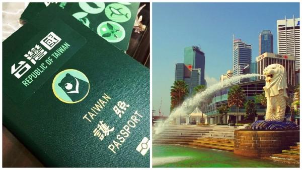 台灣國護照貼紙推出後頗獲好評,外交部近日修護照規定,不得擅自在護照上增刪塗改或加蓋圖戳等惹議。(本報合成照)