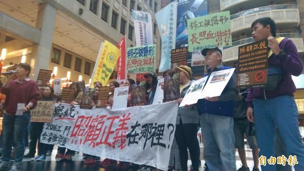 12月14日移工大遊行將有菲律賓等國移工參加,呼籲未來執政者重視照顧正義,看見他們對基本權益保障的渴望。(記者黃邦平攝)