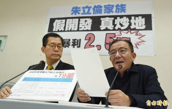民進黨立委李應元(左)、高志鵬(右)召開記者會,指控國民黨總統候選人朱立倫家族在石門區的土地是假開發、真炒作,預估獲利高達2.5億。(記者劉信德攝)