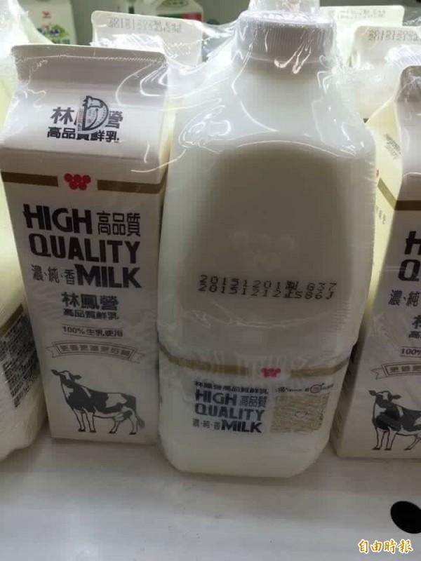 好市多指出,頂新黑心油風暴後,大罐林鳳營鮮乳價格大多都在215元,在3週前更調降為179元。(記者陳彥廷翻攝)