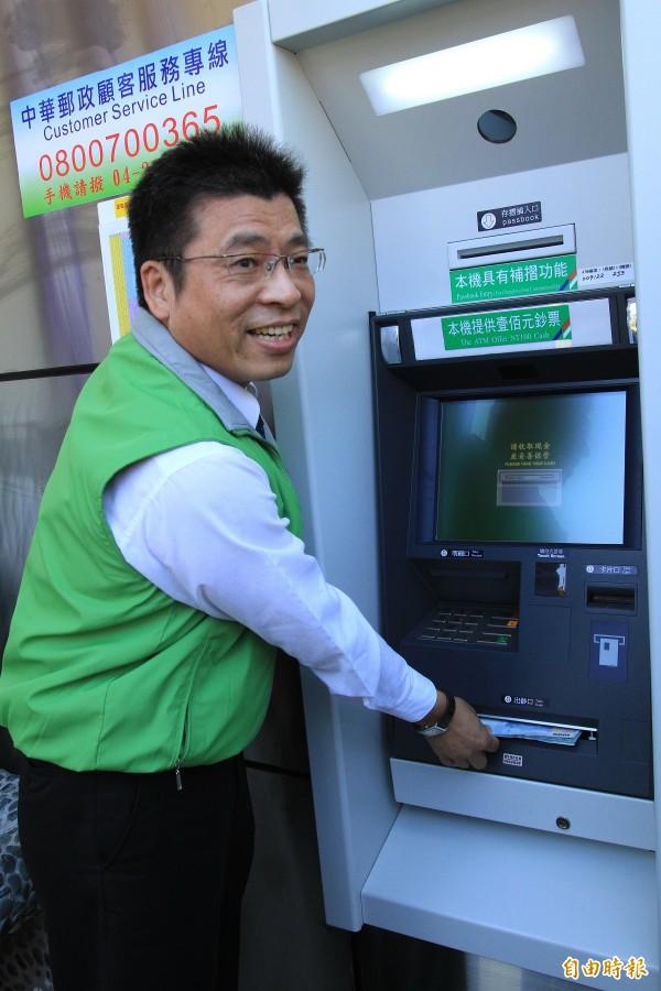 郵局ATM等系統將自週六晚上8時至週日上午8時暫停服務。(資料照,記者花孟璟攝)