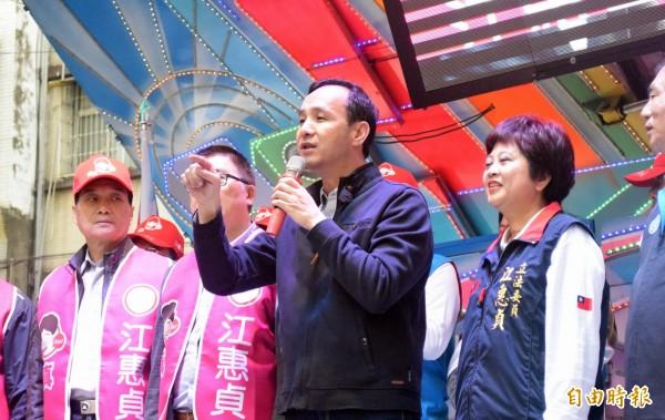 國民黨總統候選人朱立倫為黨籍立委江惠貞站台。(記者陳韋宗攝)