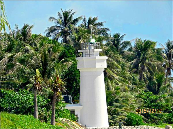 太平島新建燈塔啟用。(內政部提供)