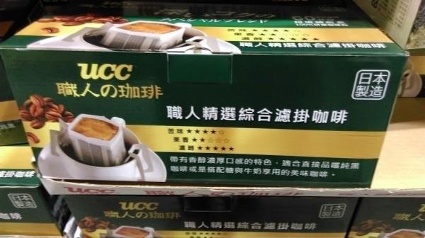 鄉民13日晚間在八卦版發文,表示在好市多「秒買秒退」16盒UCC濾掛式咖啡,金額共1萬64元。(圖擷取自PTT)