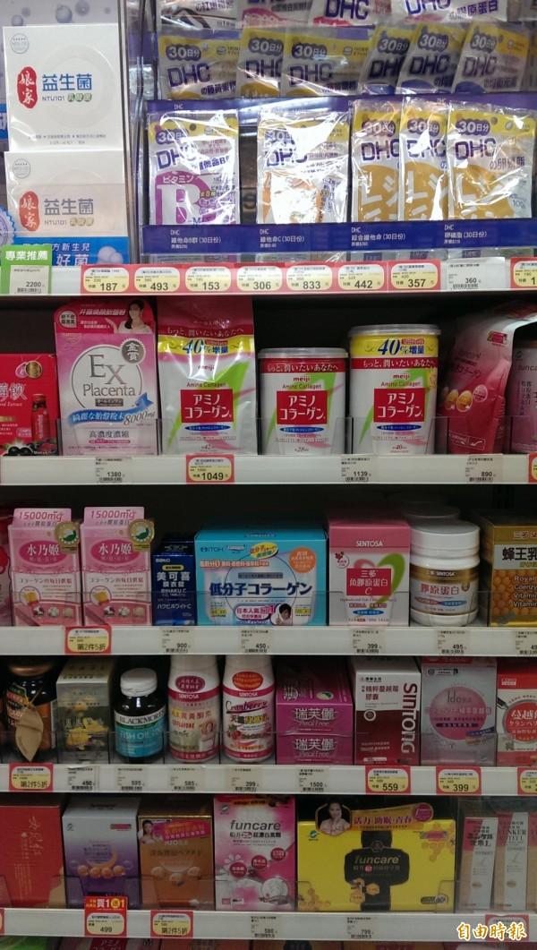 市售膠原蛋白產品琳瑯滿目,但醫師建議,想補充膠原蛋白美白的話,並沒有科學實證有效。(資料照,記者吳亮儀攝)