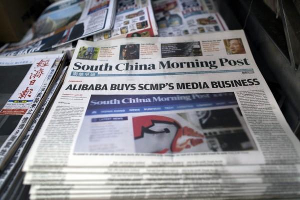 中國電商龍頭阿里巴巴集團,買下《南華早報》集團。(資料照,歐新社)
