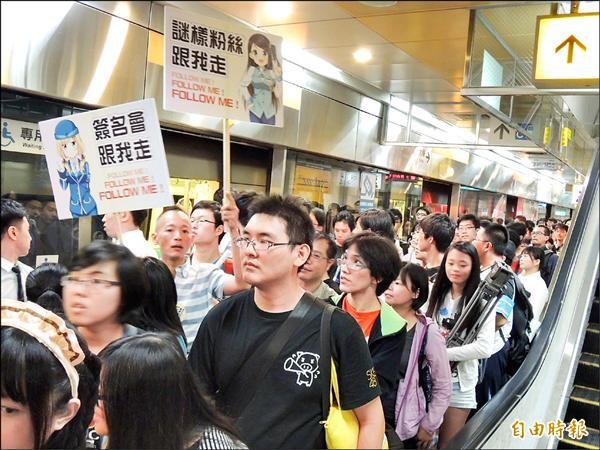高捷策劃活動吸引大批年輕人參與,圖為車站內人潮爆滿場景。(記者王榮祥攝)