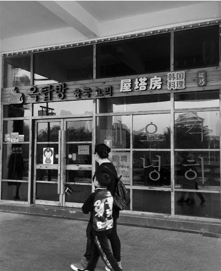 中國一間餐廳因推出「霸王餐」活動而倒閉。(圖擷取自網路)