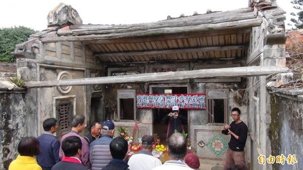 小赤林氏宗祠整修工程,依循古禮舉行祭祀大典。(記者劉禹慶攝)