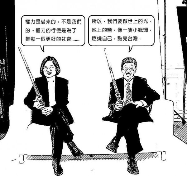 民進黨總統候選人蔡英文在臉書上貼出漫畫版合影,同時公布答案。(圖擷取自蔡英文臉書)