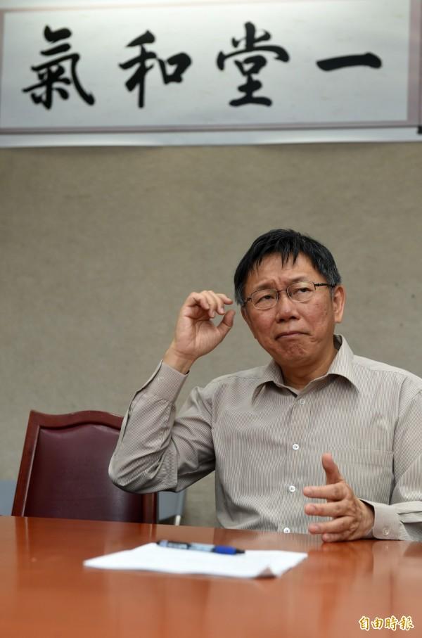 台北市長柯文哲專訪。(記者簡榮豐攝)