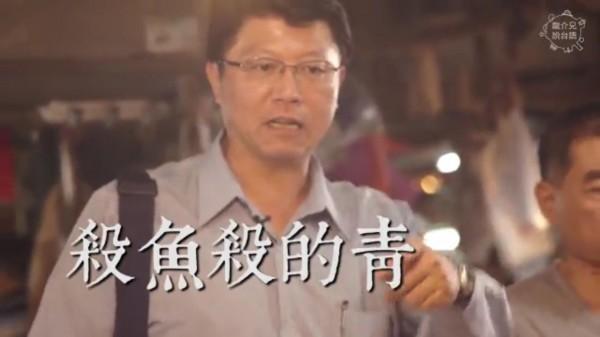 謝龍介台語教學,展現功力。 (記者黃文鍠翻攝)