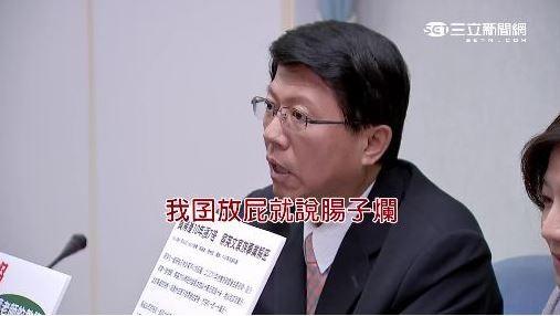 謝龍介「神人級」台語教學,精彩到讓記者會「走睛」失焦。 (圖擷取自三立新聞)