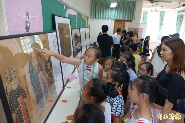 台南市教學活潑化,延伸各種多元課程作為寒暑假作業。 (記者黃文鍠攝)