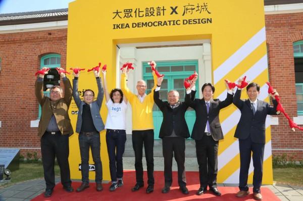 IKEA今年二度到台南辦展,不過民眾最期待的是何時在台南設分店。(記者王捷翻攝)