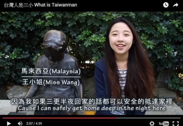 馬來西亞人眼中的台灣治安很好,半夜回家不用太擔心。(圖擷取自Youtube)