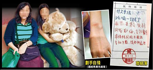 國中女生遭男同學言語霸凌,拿美工刀劃傷手背,導師在聯絡簿上提及霸凌情況。母親與少女開心合照,為保護當事人,圖經變色處理。(記者黃捷翻攝)