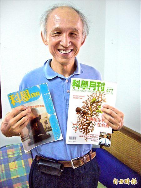 林孝信創辦科學月刊,昨天驚傳辭世。(資料照,記者湯佳玲攝)