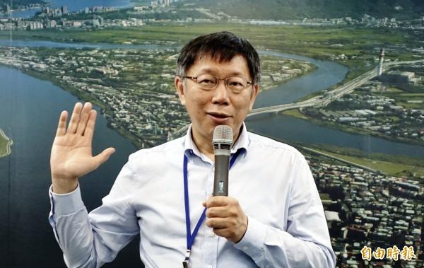 台北市長柯文哲柯舉例,市府最近要借一塊地給AIT(美國在台協會),公文要跑6個月,「這當然是K一頓」。(記者方賓照攝)