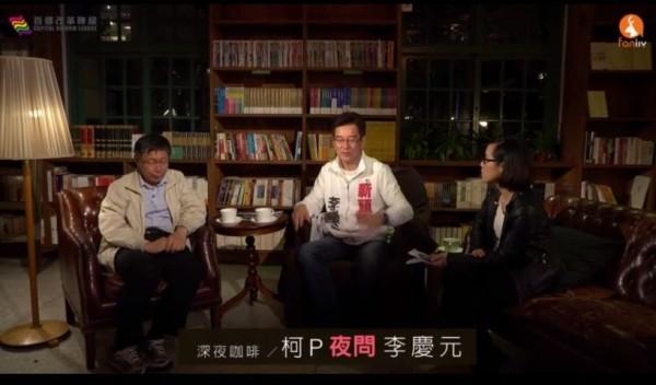 李慶元談12年國教,除特色招生外,其他都應「免試入學,就近分發」。(擷取自直播影片)