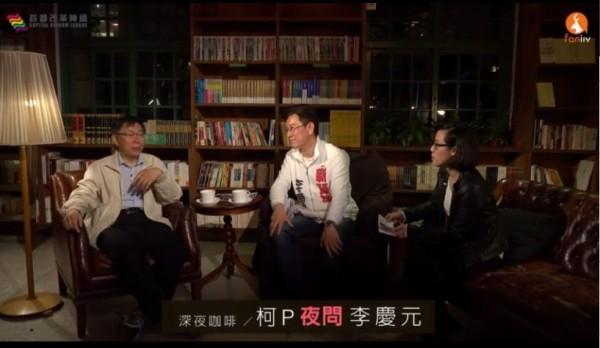 李慶元遭開除黨籍時,曾認為政治生命結束,柯文哲也驚訝國民黨這個舉動。(擷取自直播影片)