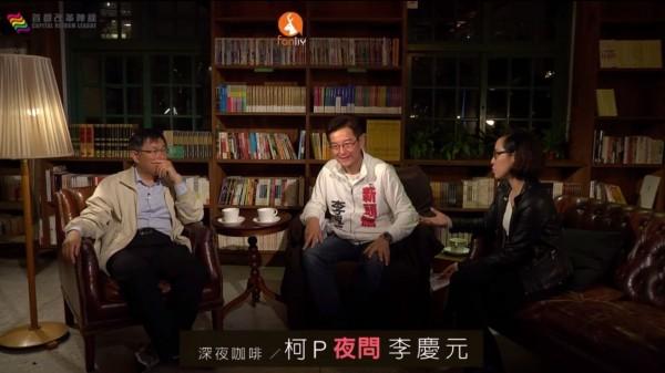 李慶元今在會談中談及過去拆陳水扁的照片。(圖擷取自首都改革陣線直播)