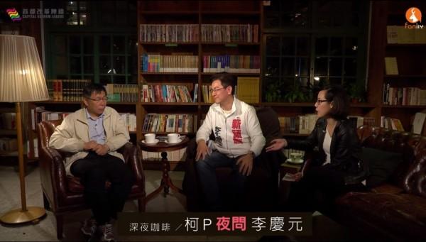 李慶元(中)談到從政經歷,表示自己是「改革派」,黨籍才會從新黨到國民黨,直到現在的無黨籍。(圖擷取自首都改革陣線直播)