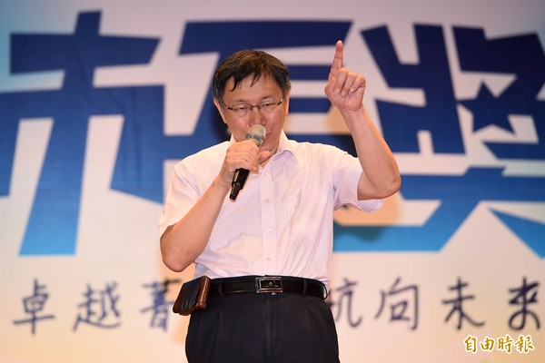台北市長柯文哲今年六月頒發各級學校市長獎。(資料照,記者廖振輝攝)