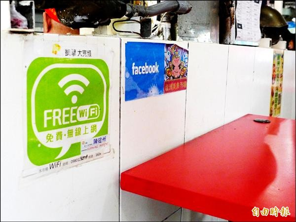 蘆洲公有市場轉型為美食廣場,還提供免費無線上網服務。(記者李雅雯攝)