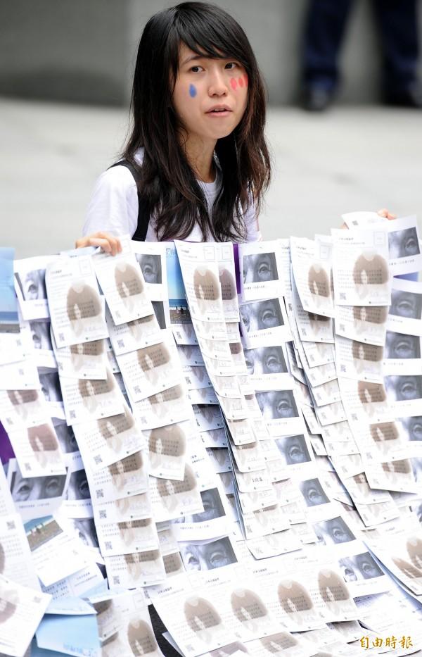 民間團體向日本爭取為慰安婦問題道歉。(資料照,記者朱沛雄攝)