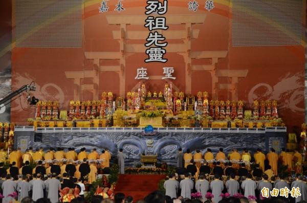 祭祖大典共有3萬6000多名信徒參與。(記者鄭淑婷攝)