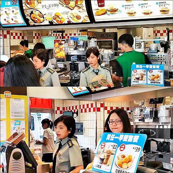 麥當勞台南新營分店跨年變裝,員工穿著軍服賣速食,國防部嚴正抗議,麥當勞總公司已下禁口令 。(取自解讀國軍軍事新聞網站)