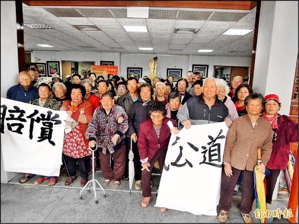 ▲受到戴奧辛污染傷害的居民,多是70歲以上、病痛纏身的老人家。(記者王俊忠攝)
