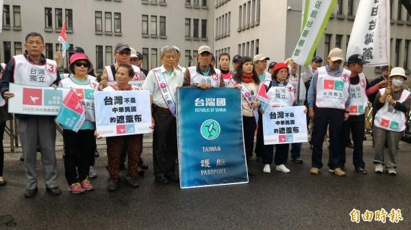 自由台灣黨在外交部前凱道,抗議外交部實施護照條例細則第3條。(記者莊孟軒攝)