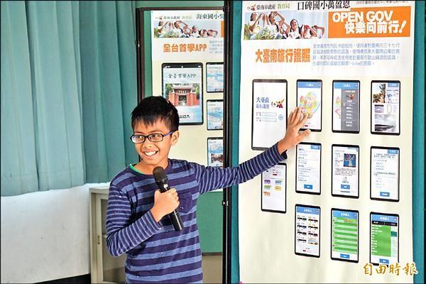 參加活動的小學生,介紹自己企劃理念。(記者黃文鍠攝)