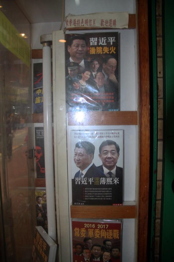 銅鑼灣書店5人失蹤,北京表態外國無權干涉。(中央社)