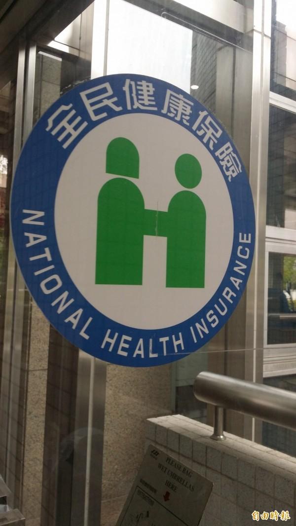 健保署表示,年收入低於160萬元,補助健保費的訊息是假的。(資料照,記者林惠琴攝)