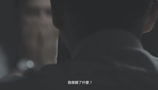 陳芳明看完國民黨的廣告後,表示:「從來沒有看見一個政黨,如此毫不遮掩製造自己的敗北感。」(圖擷取自中國國民黨臉書粉絲專頁)