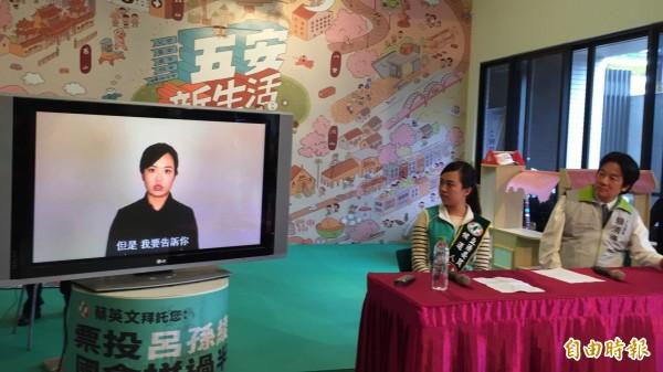 針對吳育昇連番登報攻撃,呂孫綾下午公佈反撃影片,要吳針對她就好,不要傷害她的家人。(記者郭顏慧攝)