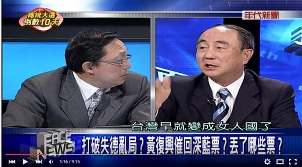 胡筑生:「如果軍中每個都是洪仲丘,那台灣早就變成女人國了」。(圖擷取自Youtube)