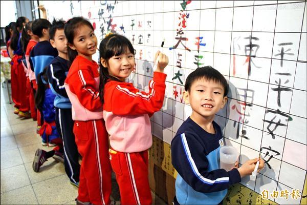 昌平國小獲教育局補助經費在校內打造書法教室,家長會也贊助在教室外設置「書法塗鴉牆」,讓學生可以隨時練書法。(記者郭顏慧攝)