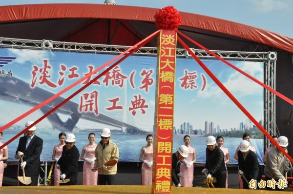 馬英九總統(穿黃夾克者)上午主持淡江大橋第二標開工動土典禮。(記者郭顏慧攝)