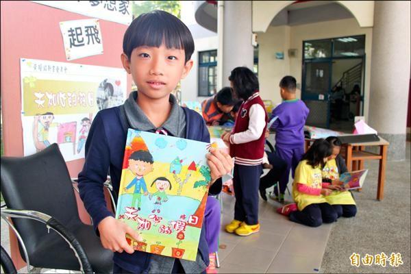小學二年級的黃璿銘平時喜歡看書、畫畫,在父親鼓勵下出版繪本《夫加心的假日》。(記者陳祐誠攝)