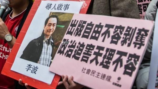 在香港專門販售中國禁書的銅鑼灣書店,這兩個月來共有五名員工及股東陸續失蹤,美國國務院發言人針對此事指出,這整件事情「令人不安」。(法新社)