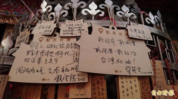 蔡英文繋在安平天后宮祈願卡。(記者洪瑞琴攝)