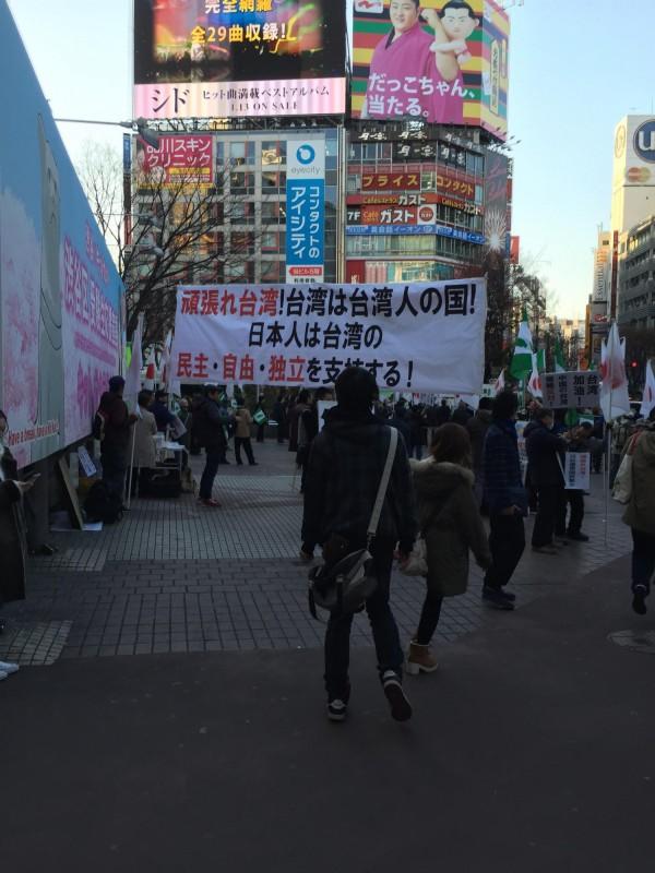 日本澀谷車站外出現了大幅的廣告,寫著「台灣加油,台灣是台灣人的國家,日本人支持台灣的自由、民主、獨立」!(圖擷自PTT)