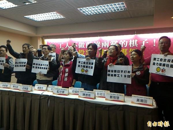 全國各大工會團體出席力挺綠社盟。(記者莊孟軒攝)